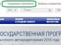 полный список офисов банка с адресами и телефонами в подразделе «отделения и банкоматы»