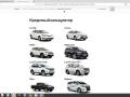 выбрать одну из представленных марок автомобилей
