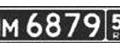 Обозначаются легковой, грузовой, грузопассажирский автотранспорт и автобусы 2