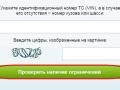 нажать клавишу «Проверка ограничений»