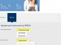 расширенный интерфейс калькулятора для банка ВТБ