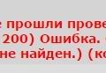 информация о пользователе не будет найдена в базе РСА