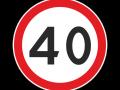 Знак 3.24