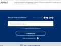 регистрация или внесение имеющегося пароля