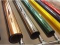 Угольный, цветовой или нейтральный (атермальная) оттенок