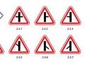 2знаки-обозначающие-главную-дорогу