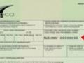 необходимо получить реквизиты документа у сотрудника страховой организации