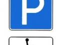 Знаки Парковка для инвалидов устанавливаются один над другим