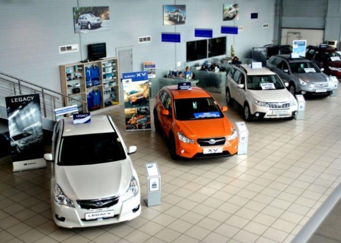 Список автомобилей по автокредитам с господдержкой