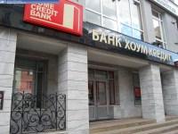 автокредит в Хоум Кредит банке