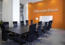 Автокредит в Абсолют банке