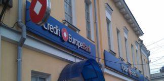 Автокредит в Европа банке