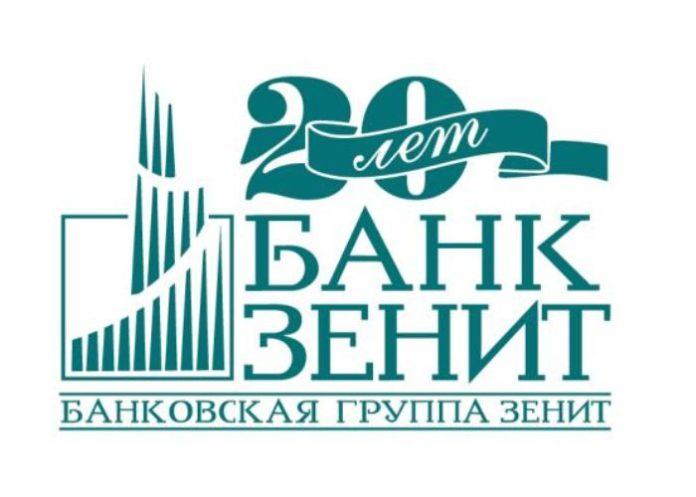Автокредит в Зенит банке