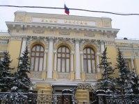 Автокредит в банке Россия