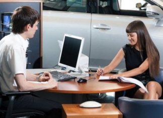 Автокредит на подержанный автомобиль у физического лица