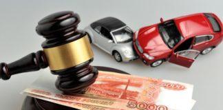 Судебная практика по автокредитам