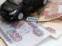 какие банки дают автокредит