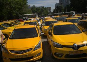 ОСАГО для такси