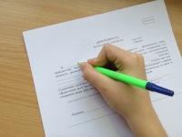 Образец доверенности на заключение договора ОСАГО