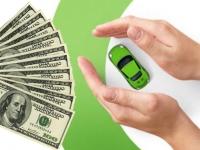 Выплаты по Зеленой карте