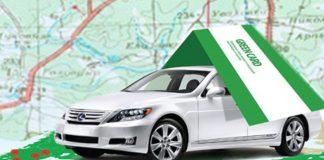 Где купить Зеленую карту в Москве на автомобиль