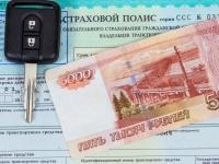 Максимальная выплата по КАСКО в 2019 году