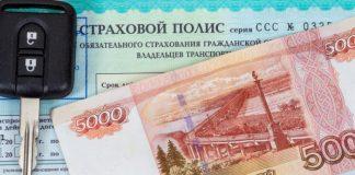 Максимальная выплата по КАСКО в 2020 году