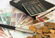 Сколько стоит КАСКО в 2020 году