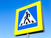 ДТП с пешеходами