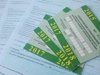 Зеленая карта с доставкой
