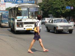 ДТП по вине пешехода