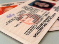 Административная амнистия водительского удостоверения в 2017 году
