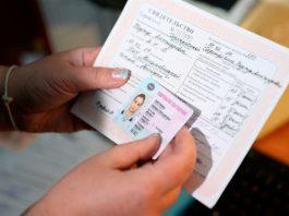 Езда без водительского удостоверения в 2020 году