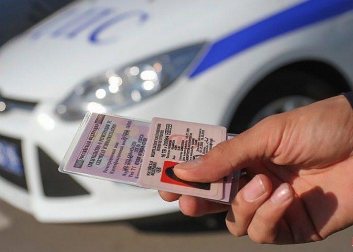 Квитанция на оплату госпошлины на замену водительского удостоверения в 2020 году