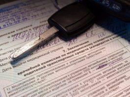 Срок действия мед справки на водительское удостоверение в 2020 году
