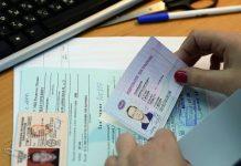 Штраф за утерю водительского удостоверения в 2020 году