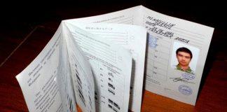Где можно получить международные водительские права в Москве
