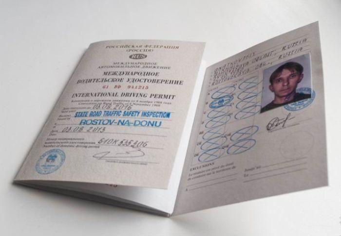 Медицинская справка для международного водительского удостоверения в 2020 году