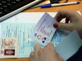 Можно ли заменить водительское удостоверение не по месту прописки
