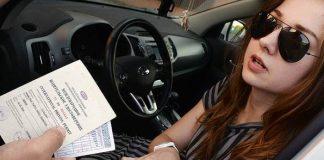 Получение международного водительского удостоверения в 2020 году