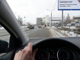 Помощь в замене водительского удостоверения иностранным гражданам
