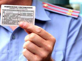 Порядок получения водительского удостоверения после сдачи экзамена