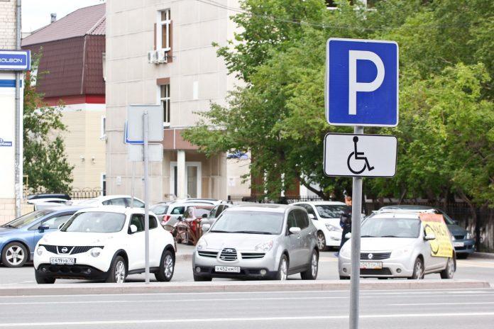 Законна ли эвакуация автомобиля инвалида