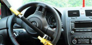 Защита на руль от угона