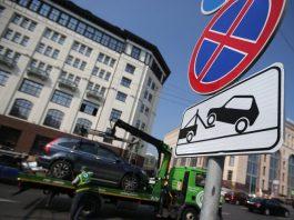 Штраф за эвакуацию автомобиля в 2020 году в СПб