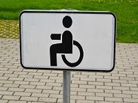 Бесплатная парковка для инвалидов.
