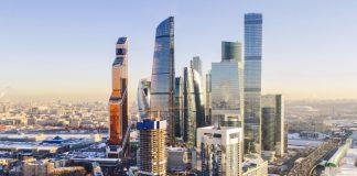 Льготы по транспортному налогу в Москве в 2020 году