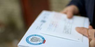Налоговое уведомление на транспортный налог