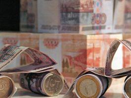 Срок уплаты транспортного налога в 2020 году для физических лиц