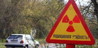 Транспортный налог в Чернобыльской зоне